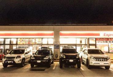 Nissan X-trail JDM crossover ans SUV