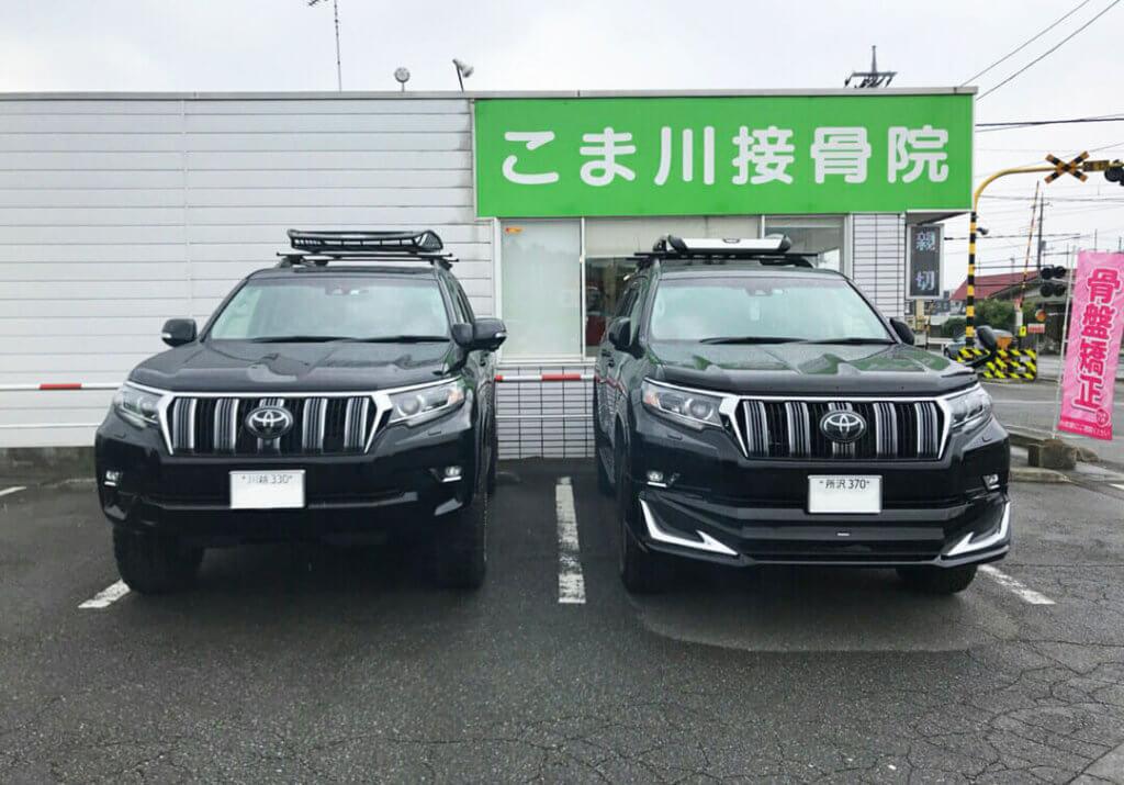 Modified 2018 - 2019 Toyota Prado with new bumpers