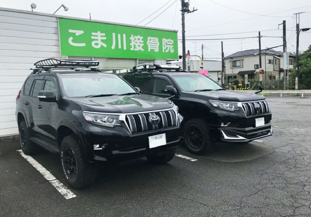 New Toyota Prado 150 with roof rack and 32 Inch wheels